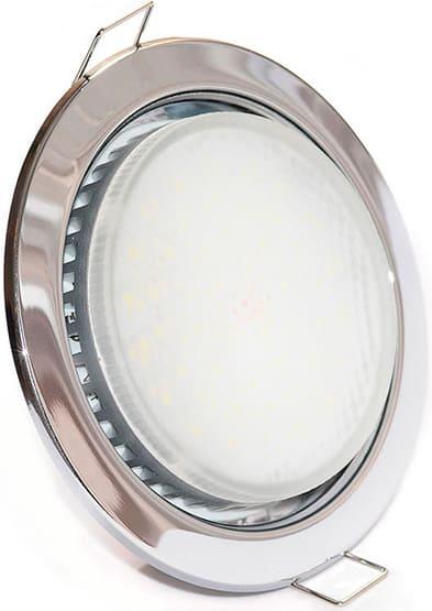 Светильник для натяжного потолка GX54 H4